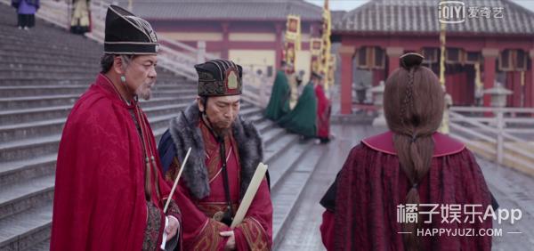 郭京飞在《琅琊榜2》的角色…是大梁第一美妆博主吧