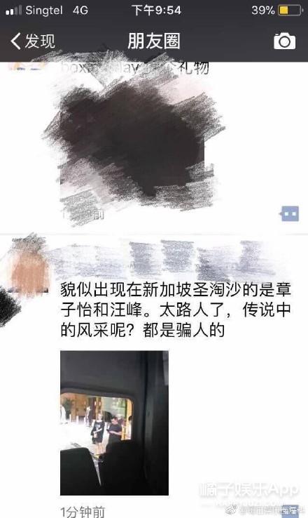 吴亦凡方疑似回应与娜扎绯闻  海涛带蛋糕探望孕妈谢娜