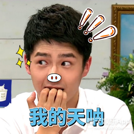 刘昊然原名刘源!网传的明星原名看了都好想笑啊怎么办