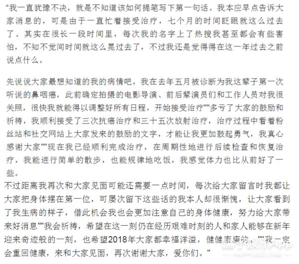 金宇彬因患鼻咽癌无法入伍,中韩网友纷纷祝福早日康复