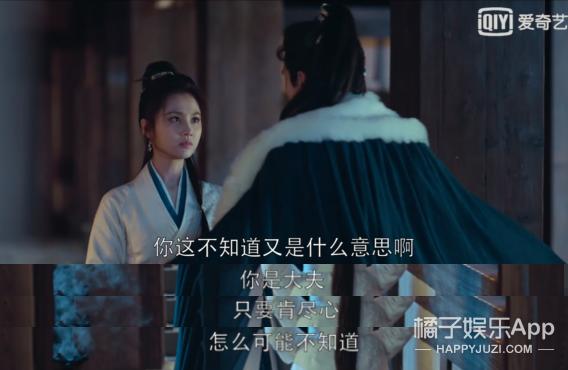 刘昊然,你这样撩妹是会被打的!