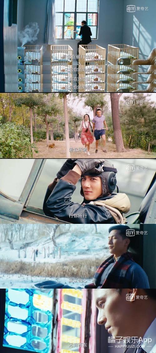 2018年电影十大催泪瞬间,这部占两个