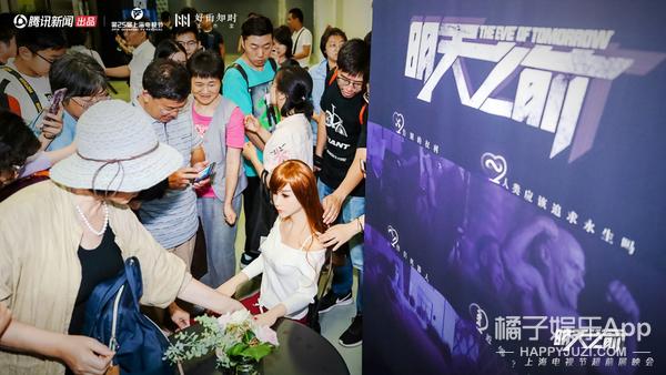 《明天之前》上海电视节首映,探访边境曾宝仪一度留下遗书
