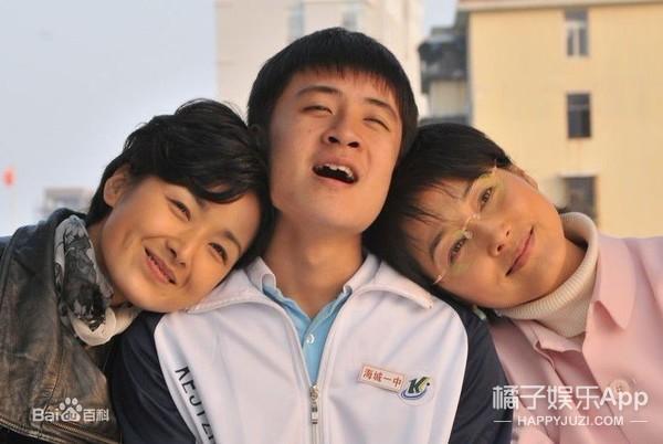 還記得《家有兒女》里劉星的哥們鍵盤嗎?他都結婚啦!