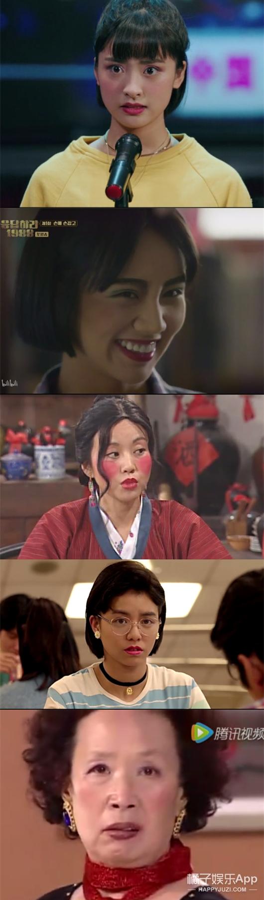 看完这5个女主角的化妆过程,这就是第一次化妆的我啊!
