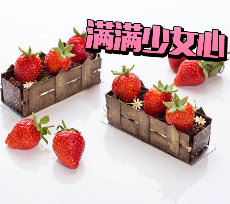 粉红草莓回归季,便利店的货架满满都是春天味道