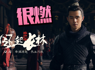提前看了半小时刘昊然的第1次古装戏,敲碗等待《琅琊榜2》