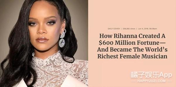 有钱人终成眷属?还有什么事情是她做不到的吗?