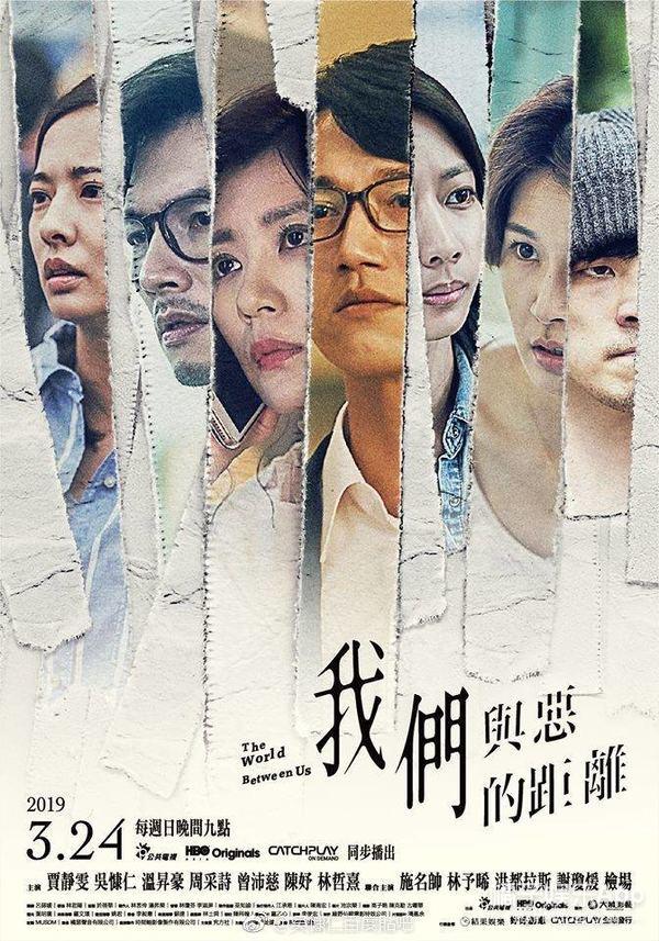 这是华语圈今年最高分的剧了吧...