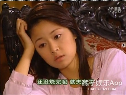 书桓的渣、如萍的biao,我看只有杜飞治得了!!!