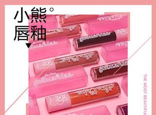粉紅色小熊唇釉,大概是少女心的終極表現!