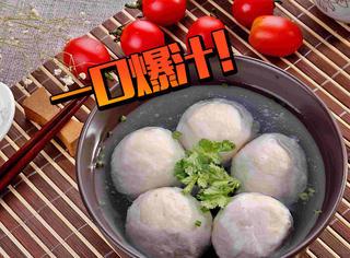 会吃的福州人民,最爱这颗Q弹馅香的鱼丸!