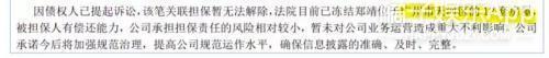 有12套房产,骗了汪涵杨乐乐788万,这不叫闺蜜吧!