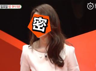 连韩国第一神颜都被说变脸了?