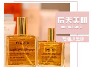 小金瓶不用再代购了!这个巴黎植物护肤品牌终于进入中国了