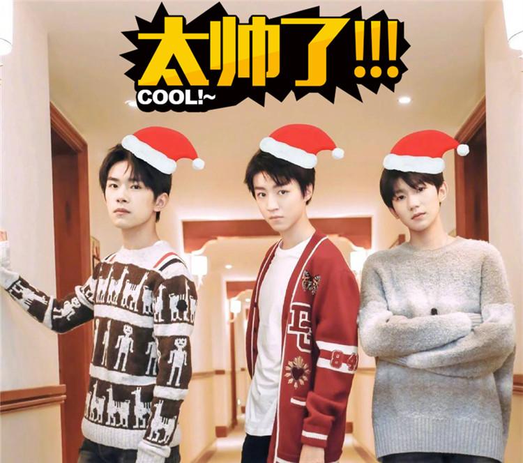 王源晒帅气滑雪照!一起来看看明星们是怎么过圣诞的吧!