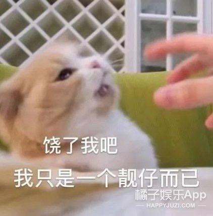 徐炳超不开直播,真的是中国美妆界的损失