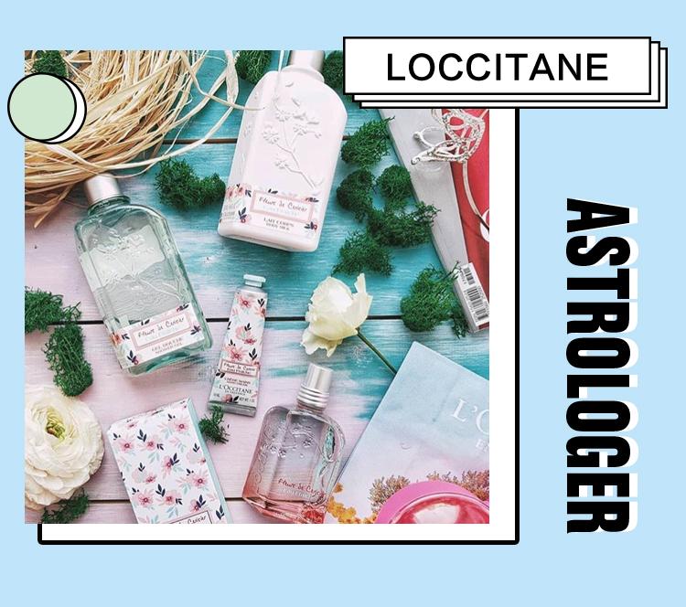 L'OCCITANE粉彩樱花系列,满足你的少女心!