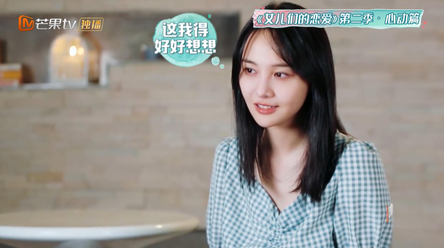 """《女儿们的恋爱2》郑爽恋爱变化大 徐璐爸爸""""吃醋""""张铭恩"""