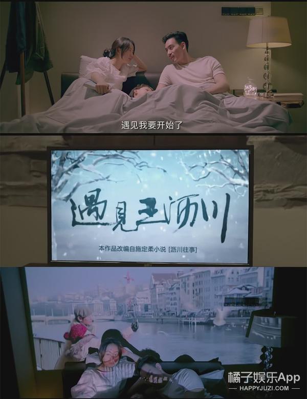 两年后《遇见王沥川》续集上线…当年有多喜欢现在就有多嫌弃