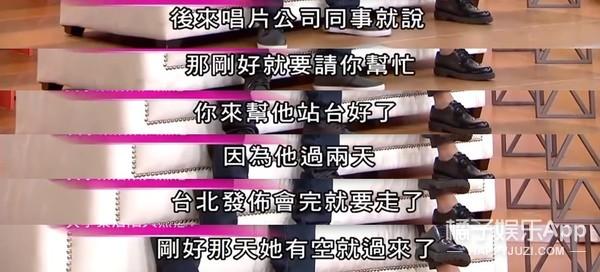 李荣浩&杨丞琳   刚说完他俩怎么还不结婚,他就求婚了!