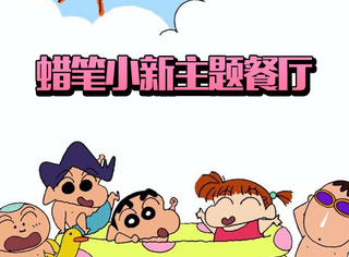 小新虾饺对你说:大姐姐要不要和我来一次舌尖约会?