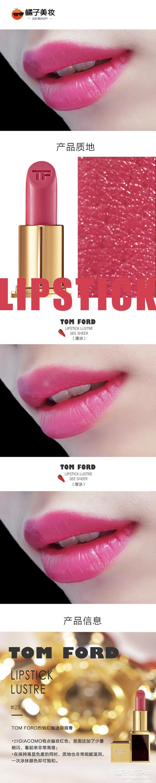 金属色系唇膏简直有毒,?试完之后再也不想用其他颜色了!