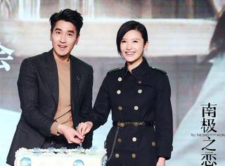 《南极之恋》首映赵又廷吐槽完导演吐槽杨子姗,姑父你太皮了