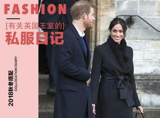 """梅根与哈里王子""""牵手""""秀恩爱,私服优雅又甜蜜~"""
