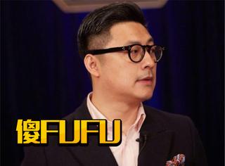 羡慕李湘,嫁给王岳伦这么个傻fufu的老公也挺有意思的吧