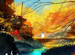 這部入選奧斯卡的中國動畫,美到我看不懂!