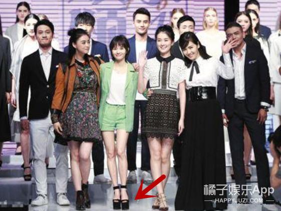 秦岚的高跟鞋25cm?同台的其他女星的鞋也不矮呀…