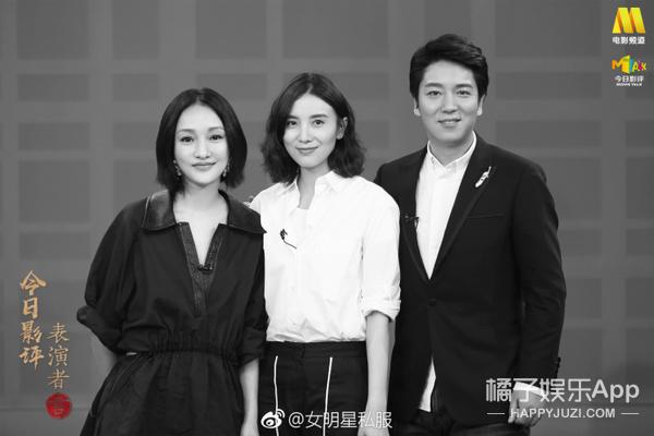 网曝疑似胡一天于横店夜会女性  董璇回应高云翔遭霸凌