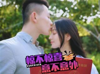 张馨予婚期确定啦,看看他们准备的伴手礼都是啥?