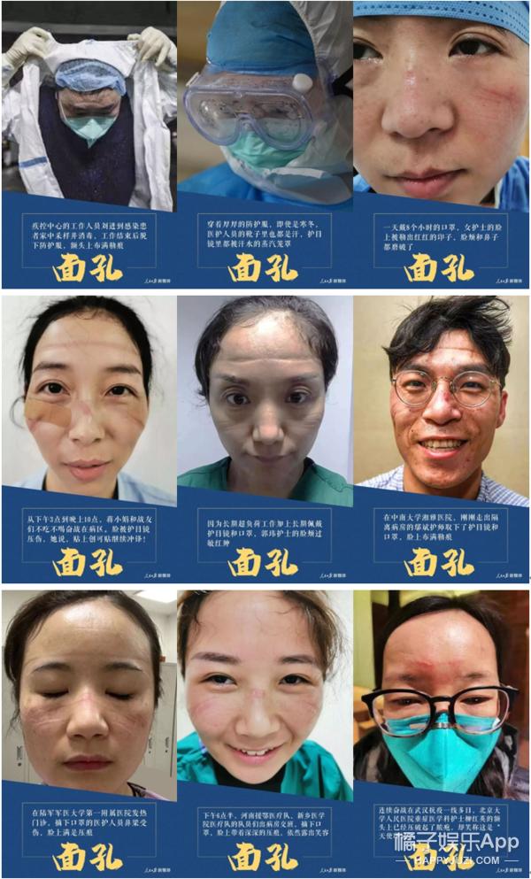 珀芙研紧急驰援抗疫一线,解决医护人员口罩脸,抗击疫情!
