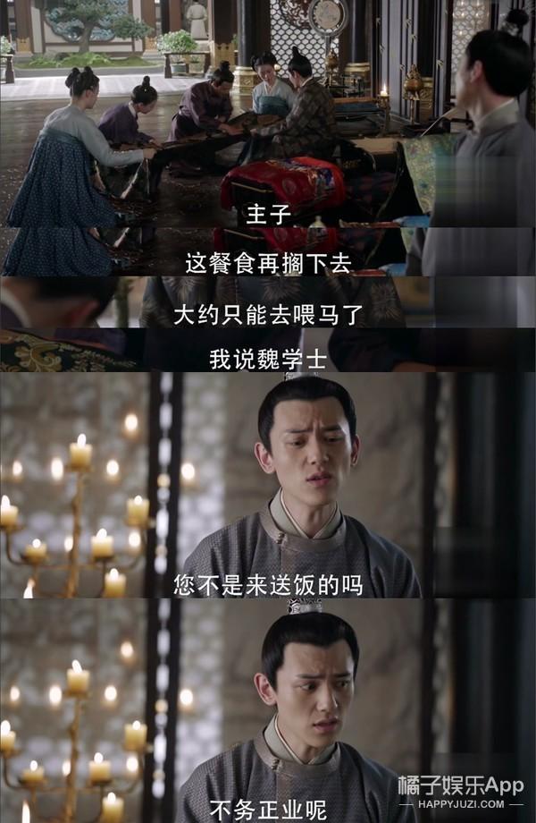 戏里是宁弈跟班,戏外也是陈坤迷弟,这个旺仔男孩该被看到了