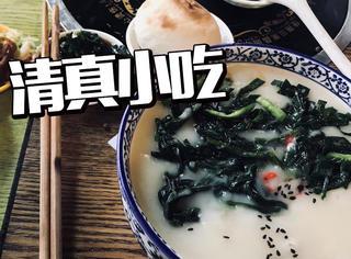 全世界最大补的早餐,老太原的传统药膳