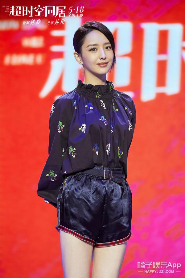 电影《超时空同居》发布会,佟丽娅执着爱情雷佳音首选面包