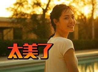 《芳华》这场戏拍得太美了,冯小刚就是一个大写的西红柿控!