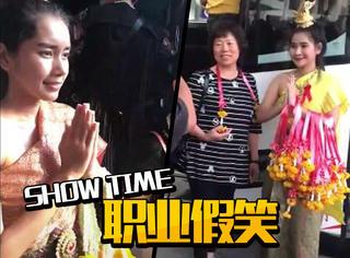 泰国迎宾女孩职业假笑差点被开除?临时工也不是好当的……
