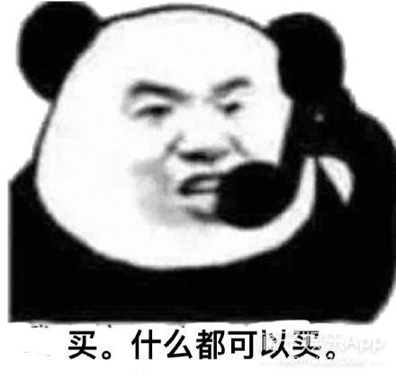 黄晓明,就得赵薇治!新一期如你所愿了...