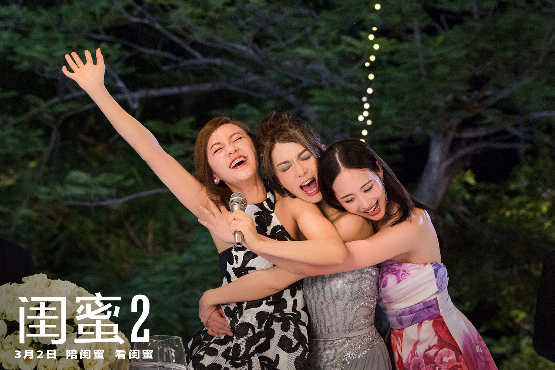 橘子电影福利社:橘子君请你看《闺蜜2》!