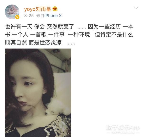 她被曝疑似自殺入院,還回復網友說想一覺睡過去...