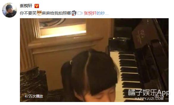 JessieJ《歌手》首场排名第一  吴克群发文告别母亲