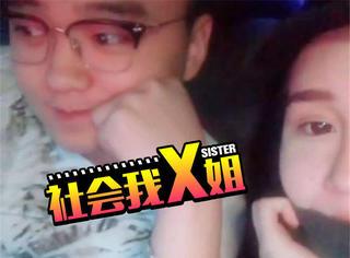 赵本山女儿与富二代男友疑似分手?男方发文控诉罪状后秒删