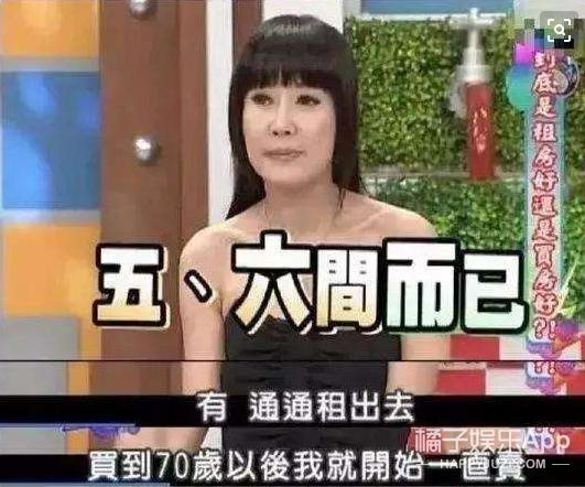 """说她是""""老年版萧亚轩""""可就太无知了…"""