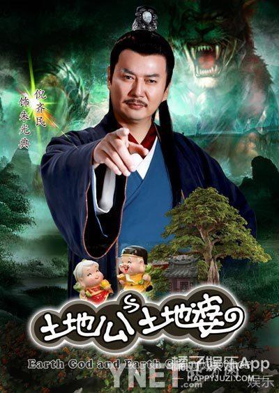 还记得《真爱之百万新娘》里的王绍华吗?他现在长这样啦!