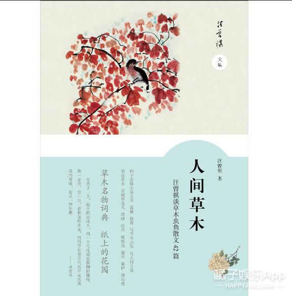 新年倒数狂翔曲13丨10本书背后的10个我!