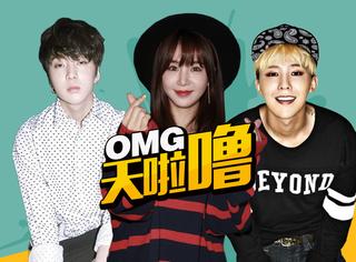 蛤?韩国大部分艺人年收入竟然不足6万块?