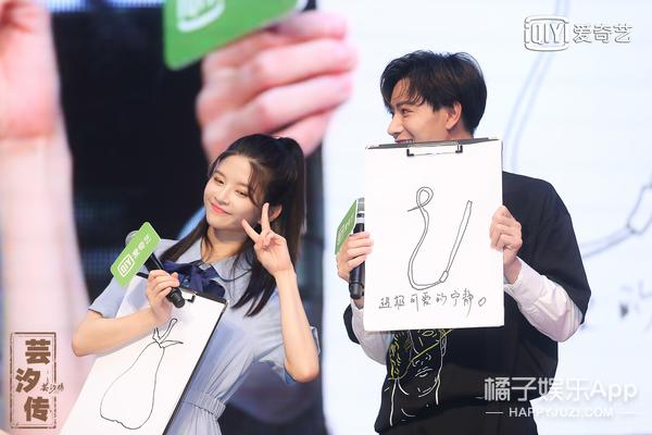 《芸汐传》要出番外篇,鞠婧祎自曝拍亲密戏尴尬!